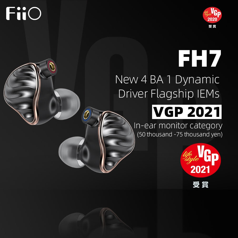 11.50 thousand - 75 thousand yen IEMs category VGP Award: FH7  The FH7 has won the VGP2020 Award. Equipped with Knowles customized 4 balanced armatures + a 13.6mm beryllium-plated dynamic driver, it comes with a standard LC-3.5C high-purity monocrystalline silver-plated copper cable. With high-end driver combination and exquisite tuning, the FH7 is capable of dealing with any music style.