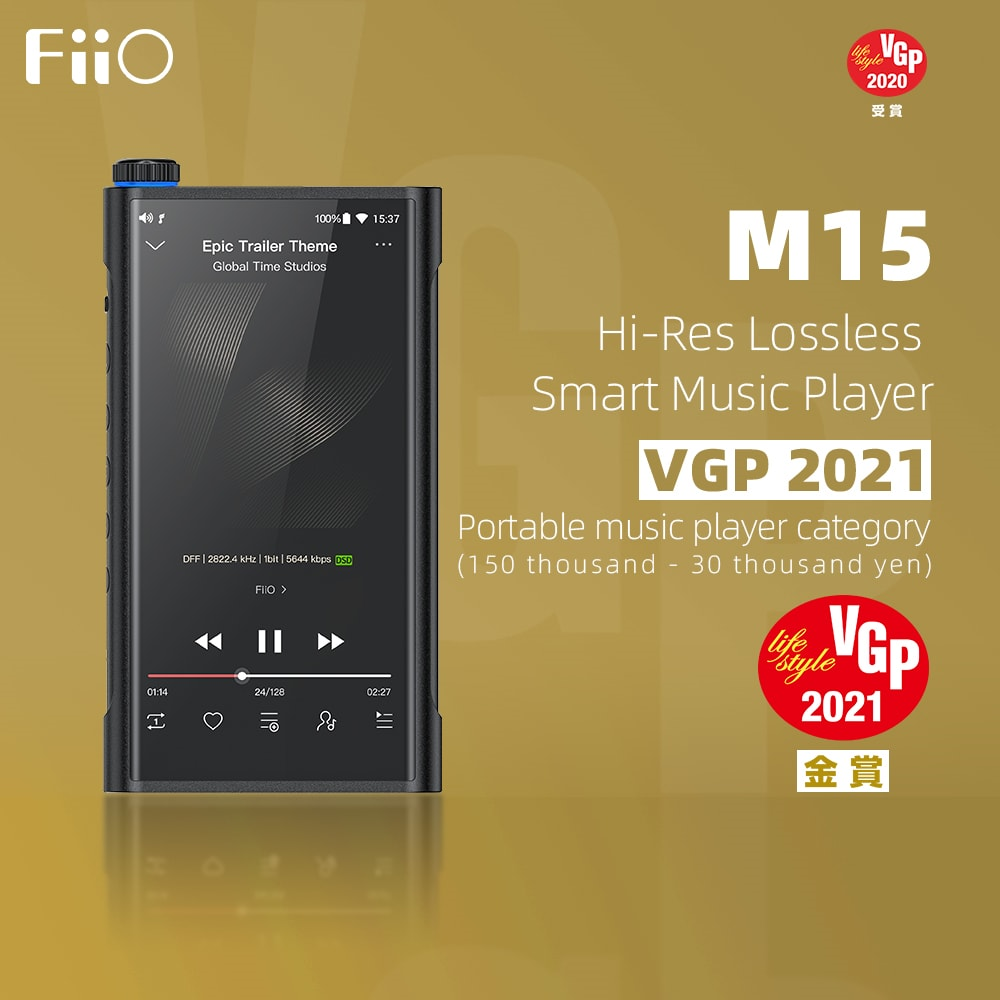 2.150 thousand - 30 thousand yen music player category Gold Award: M15  Already won the VGP2020 SUMMER award, the M15 is featured with 2 AK4499EQ DAC chips, Exynos 7872 ultra-powerful processor, CSR8675 Bluetooth chip, as well as 2 NDK Femtosecond crystal oscillators. What's more, the application of the pro-level USB decoding chip XMOS XUF208 which supports 768kHz/32bit PCM and native DSD512 ensure it a flagship of FiiO.