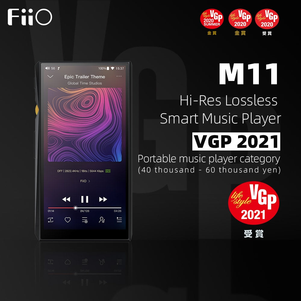 4.40 thousand - 60 thousand yen music player category VGP Award: M11  The M11 has already been the lucky dog of VGP2019 SUMMER Gold award, VGP2020 Gold Award, VGP2020 SUMMER Award. Featuring an outstanding 5.15-inch borderless touchscreen, the M11 has used a flagship-grade Exynos7872 processor and 2 AK4493EQ DAC chips. Plus the comprehensive 4.4 and 2.5 balanced and 3.5 single-ended headphone outputs, the M11 is able to provide an extreme HiFi experience for its users.