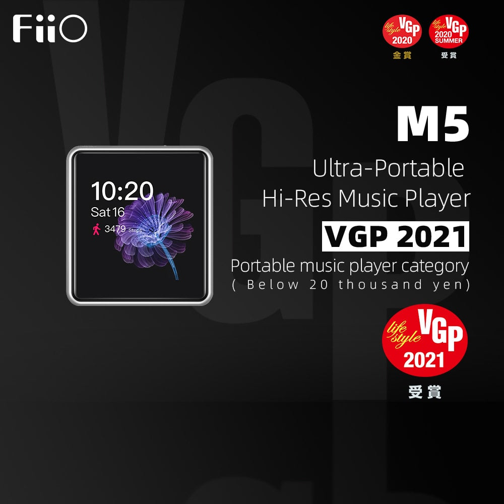 5.Below 20 thousand music player category VGP Award: M5  The M5 has been the winner of the VGP2020 Gold Award and the VGP2020 SUMMER Award. It uses super powerful configurations of both the Ingenic X100E SoC and the flagship Bluetooth chip CSR8675, supporting Bluetooth transmitting and receiving, voice call, sound recording and step counter along with a customizable orientation screen.