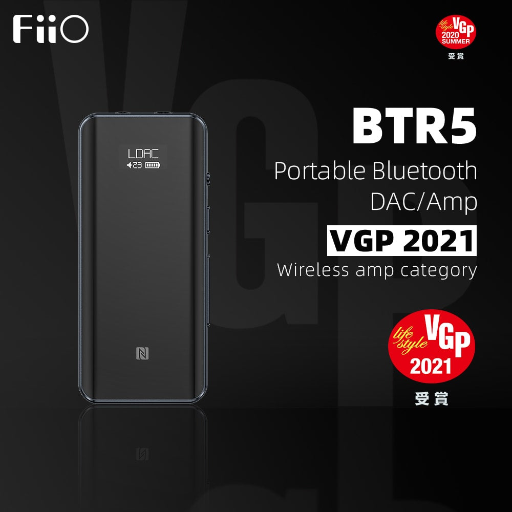 7.Amp category VGP Award: BTR5  The BTR5 has been on the VGP2020 SUMMER award list. Equipped with the flagship Bluetooth amp chip CSR8675, high-performance DAC chip ES9218P, FPGA precise clock management, independent USB chip Xmos XUF208 and 2 independent crystalline oscillators as well, it is a Bluetooth amplifier that is qualified to compete with music players. The compact body includes super power.