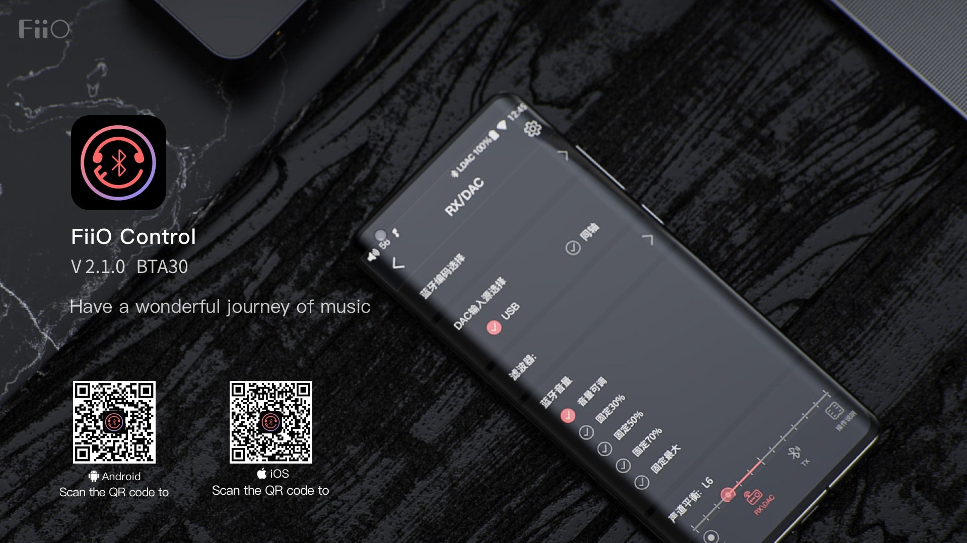 FiiO Control APP V2.1.0 for iOS, Android device update now!