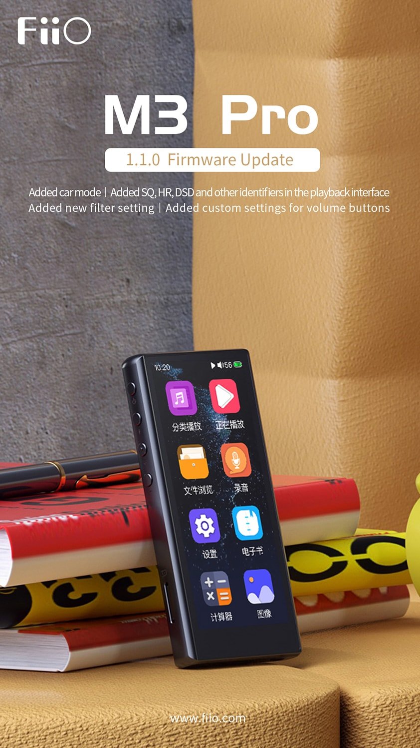 [New firmware] FiiO M3PRO FW1.1.0 is now available!
