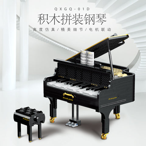 XINYU XQGQ-01D Piano - Your World of Building Blocks