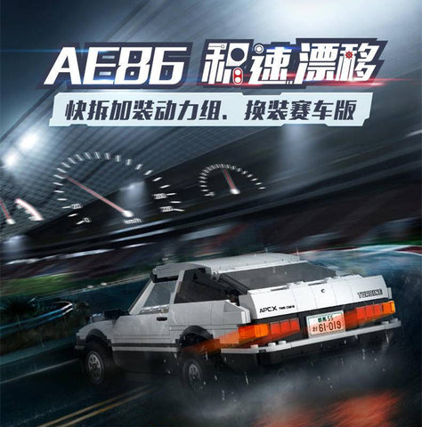 CADA C61019 Initial D RC Toyota AE86 - Your World of Building Blocks