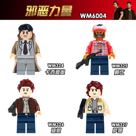WM Evil forces Minifigures - Your World of Building Blocks