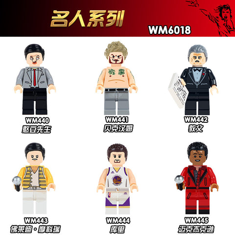 WM Celebrity series Minifigures - Your World of Building Blocks