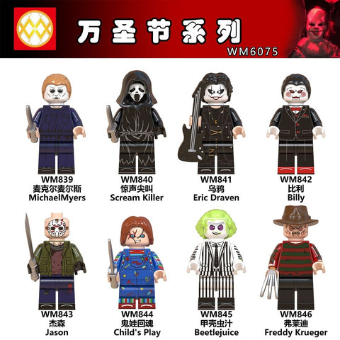WM Halloween Minifigures - Your World of Building Blocks