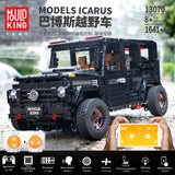 Mould King 13070 RC 1:10 Benz G65 with LED light kits - Your World of Building Blocks
