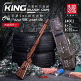Mould King 14001-14005 Block Gun - Your World of Building Blocks