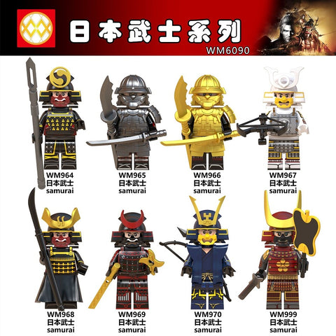 WM Samurai Minifigures