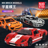 Mould King 10001/13110/13129 The Racing Cars