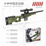 XINGBAO XB-24001/24002 Winchester Model ( M ) 1897 & Super Magnum - Your World of Building Blocks