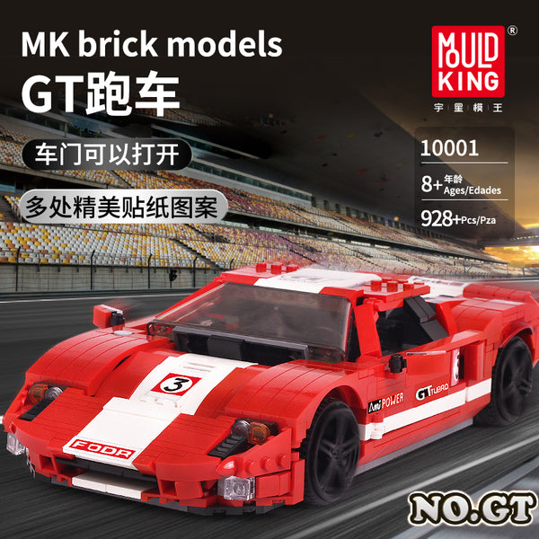 Mould King 10001/13110/13129 The Racing Cars - Your World of Building Blocks