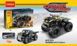 Decool 3416 The Quad Bike - Your World of Building Blocks