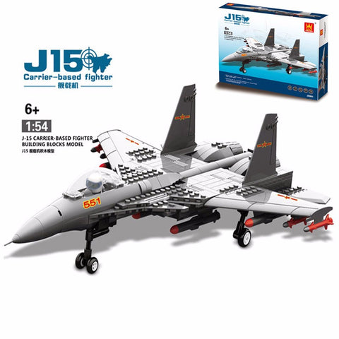 WANGE JX001 J15 Carrier-Based Single Seat Fighter - Your World of Building Blocks
