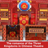 XINGBAO XB-01020 The Chinese Theater - Your World of Building Blocks