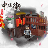 XINGBAO XB-01023 The Old-style Bank