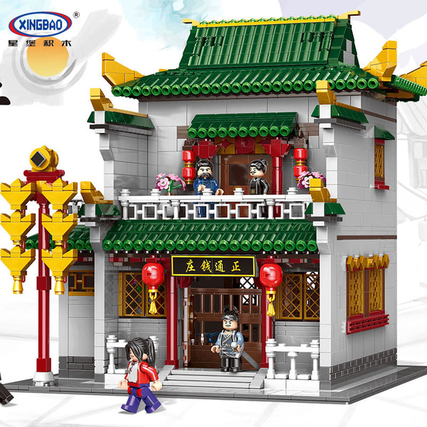 XINGBAO XB-01023 The Old-style Bank - Your World of Building Blocks