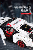 Mould King 13172 The Nismo Nissan GTR GT3 - Your World of Building Blocks