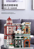 Mould King 16005 Antique Collection Shop with LED lights - Your World of Building Blocks