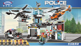 XINGBAO City Series XB-10001 The Police Operational Command Station Set Building Blocks - Your World of Building Blocks