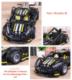 XINGBAO XB-07002 The Balisong small Supercar - Your World of Building Blocks