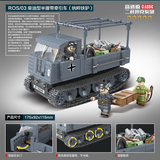 QuanGuan 100086 German half Tracked vehicle ROS/03