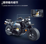 DECOOL 33001 UMBRA Motorcycle - Your World of Building Blocks