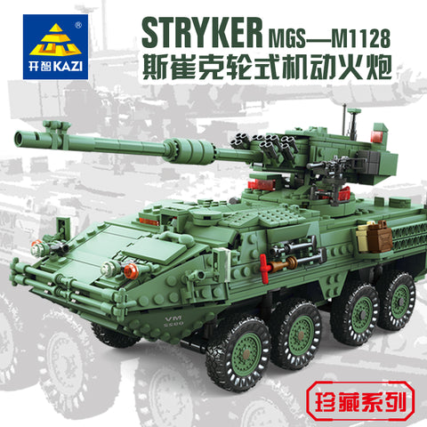 KAZI KY 10001 The STRYKER MGS-M1128 Tank - Your World of Building Blocks