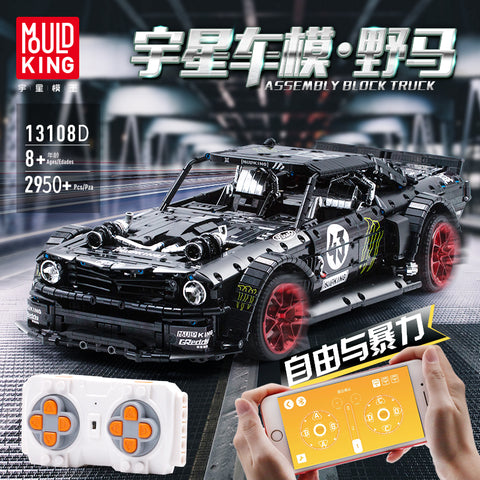 Mould King 13108 1:8 Ford Mustang Hoonicorn - Your World of Building Blocks