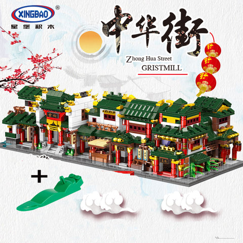 XINGBAO XB-01103 Chinese Town 6 in 1 Ancient Architecture Streetscape - Your World of Building Blocks