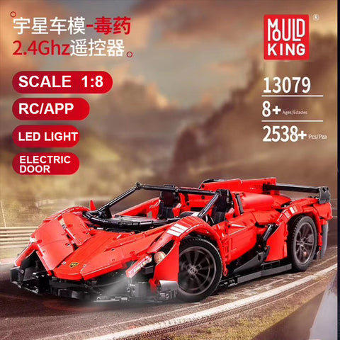 Mould King 13079 RC 1:8 Lamborghini Veneno with LED light kits - Your World of Building Blocks