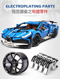 Mould King 13125 Bugatti Dwo - Your World of Building Blocks