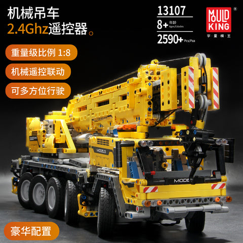 Mould King 13107 RC Mobile Crane Mk II