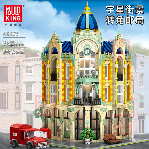 Mould King 16010 Conrer Post Office with LED lights - Your World of Building Blocks