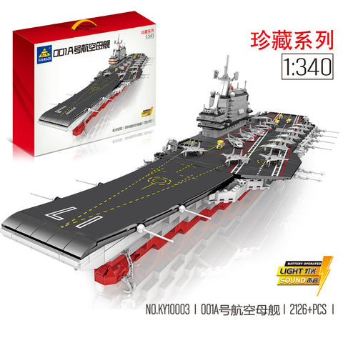 KAZI KY10003 1:340 scale No.001A Aircraft fighter carrier - Your World of Building Blocks