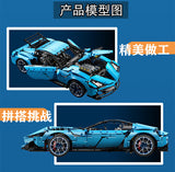 RAEL LE-J906 1:8 Corvette - Your World of Building Blocks