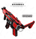 SHUGONG Q2880 Warfront MP5 - Your World of Building Blocks