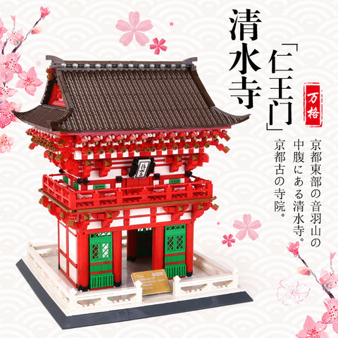 WANGE 6212 The Niomon of Kiyomizu-DERA Temple - Your World of Building Blocks