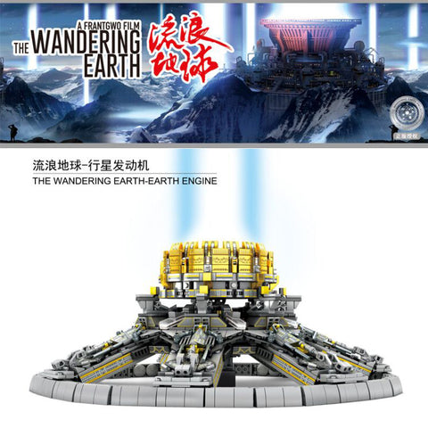 SEMBO 107028 The Wandering Earth-Earth Engine