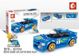 SEMBO 607053-607056 Mini racing cars - Your World of Building Blocks