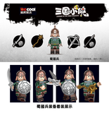 DECOOL 2030 Three Kingdoms Minifigures - Your World of Building Blocks