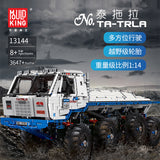 Mould King 13144 RC TA-TRAL - Your World of Building Blocks