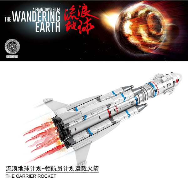 SEMBO 107025 The Wandering Earth Launch Rocket - Your World of Building Blocks