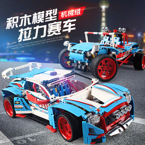 DECOOL 3377 2 In 1 Rally Racing Car - Your World of Building Blocks