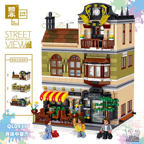 ZHEGAO QL0937 China Restaurants - Your World of Building Blocks