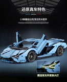 Mould King 13056 1:8 Linbaoginni Sierne - Your World of Building Blocks