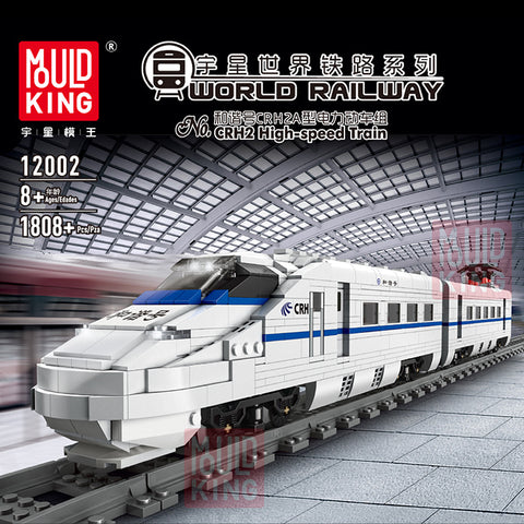 Mould King 12002 RC CRH2 High Speed Train