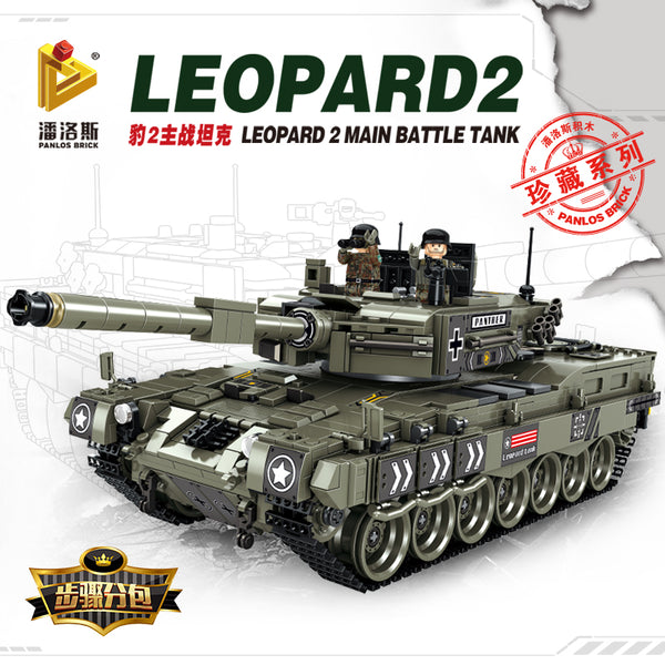 PANLOS 632003 LEOPARD 2 MAIN BATTLE TANK ( New Version )